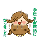 かわいい主婦の1日【クリスマス&正月編】(個別スタンプ:21)