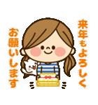 かわいい主婦の1日【クリスマス&正月編】(個別スタンプ:22)