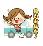 かわいい主婦の1日【クリスマス&正月編】(個別スタンプ:23)