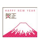かわいい主婦の1日【クリスマス&正月編】(個別スタンプ:25)