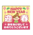 かわいい主婦の1日【クリスマス&正月編】(個別スタンプ:26)