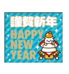 かわいい主婦の1日【クリスマス&正月編】(個別スタンプ:27)