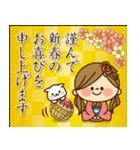 かわいい主婦の1日【クリスマス&正月編】(個別スタンプ:28)