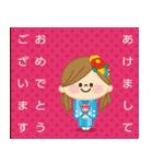 かわいい主婦の1日【クリスマス&正月編】(個別スタンプ:29)