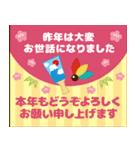 かわいい主婦の1日【クリスマス&正月編】(個別スタンプ:30)