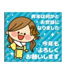 かわいい主婦の1日【クリスマス&正月編】(個別スタンプ:31)