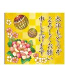 かわいい主婦の1日【クリスマス&正月編】(個別スタンプ:32)