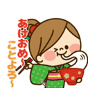かわいい主婦の1日【クリスマス&正月編】(個別スタンプ:33)
