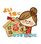 かわいい主婦の1日【クリスマス&正月編】(個別スタンプ:36)