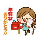 かわいい主婦の1日【クリスマス&正月編】(個別スタンプ:37)