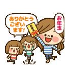 かわいい主婦の1日【クリスマス&正月編】(個別スタンプ:38)