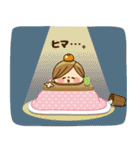 かわいい主婦の1日【クリスマス&正月編】(個別スタンプ:39)
