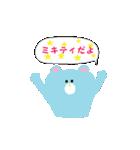 ミキティ専用スタンプ(個別スタンプ:01)