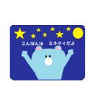 ミキティ専用スタンプ(個別スタンプ:03)
