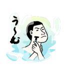 銭湯語録 (新版)(個別スタンプ:03)