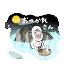 銭湯語録 (新版)(個別スタンプ:04)