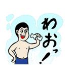 銭湯語録 (新版)(個別スタンプ:09)