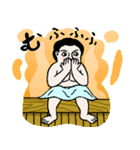 銭湯語録 (新版)(個別スタンプ:15)