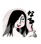 銭湯語録 (新版)(個別スタンプ:29)