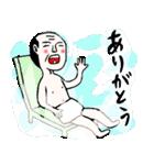 銭湯語録 (新版)(個別スタンプ:36)