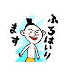 銭湯語録 (新版)(個別スタンプ:39)