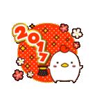 ■□動く!あけおめにわとりさん2017年□■(個別スタンプ:04)