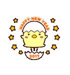 ■□動く!あけおめにわとりさん2017年□■(個別スタンプ:15)