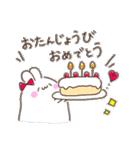 お誕生日おめでとう!(個別スタンプ:01)