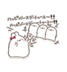 ハッピバースデートューユ〜♪の歌(個別スタンプ:02)