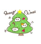 そしてクリスマスがきた。(個別スタンプ:08)