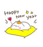 祝い、!!、祝、謹賀新年(個別スタンプ:11)