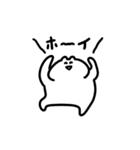 雑に動くウサギさんのスタンプ(個別スタンプ:01)
