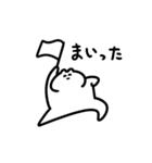 雑に動くウサギさんのスタンプ(個別スタンプ:05)