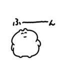 雑に動くウサギさんのスタンプ(個別スタンプ:24)