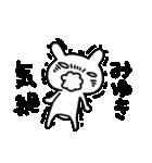 みゆきちゃん専用名前スタンプ(個別スタンプ:10)