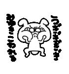 みゆきちゃん専用名前スタンプ(個別スタンプ:20)