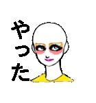感情メイクアップ<ホント編>(個別スタンプ:02)