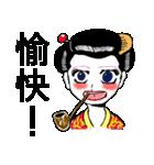 感情メイクアップ<ホント編>(個別スタンプ:03)