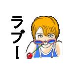 感情メイクアップ<ホント編>(個別スタンプ:05)