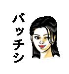 感情メイクアップ<ホント編>(個別スタンプ:06)