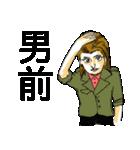 感情メイクアップ<ホント編>(個別スタンプ:07)