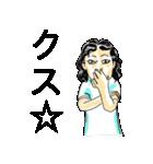 感情メイクアップ<ホント編>(個別スタンプ:09)