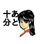 感情メイクアップ<ホント編>(個別スタンプ:11)