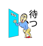 感情メイクアップ<ホント編>(個別スタンプ:12)