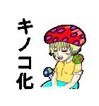 感情メイクアップ<ホント編>(個別スタンプ:13)
