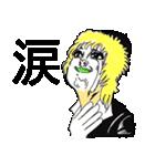 感情メイクアップ<ホント編>(個別スタンプ:14)