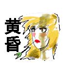 感情メイクアップ<ホント編>(個別スタンプ:15)