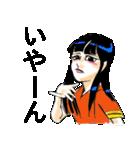 感情メイクアップ<ホント編>(個別スタンプ:16)