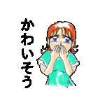 感情メイクアップ<ホント編>(個別スタンプ:17)
