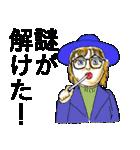 感情メイクアップ<ホント編>(個別スタンプ:19)